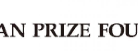 Le professeur Alain Fischer, lauréat du Japan Prize 2015
