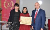 Prix Robert Mallet 2015 pour une doctorante des SHS