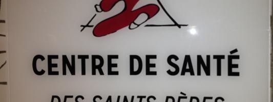 Inauguration du premier centre de santé universitaire de Paris, le « centre de santé des Saints Pères » (CSSP)